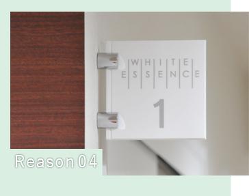 04. 完全個室のプライベート空間